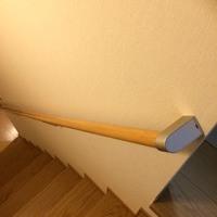 東京都福生市 階段の手すり取付 Y様のサムネイル